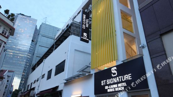 ST Signature Bugis Beach