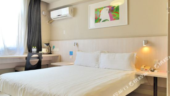 Joy Inn & Suites (Jinan Quancheng Square)