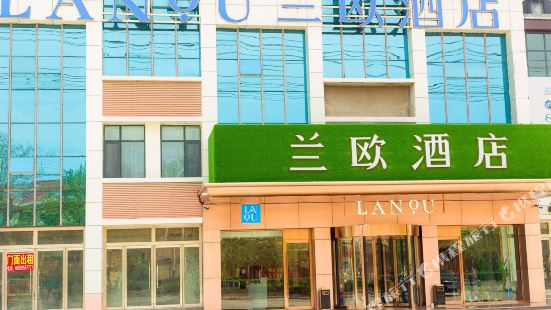 Lano Hotel (Lanling Agricultural Park)