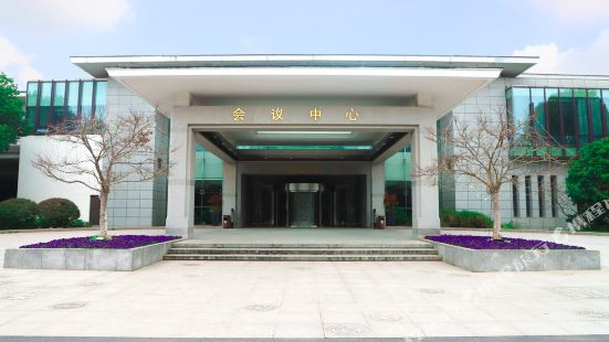 Nanjing Conference Center Hotel