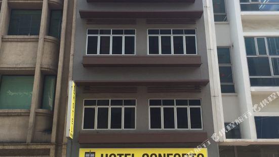 호텔 콘포르투