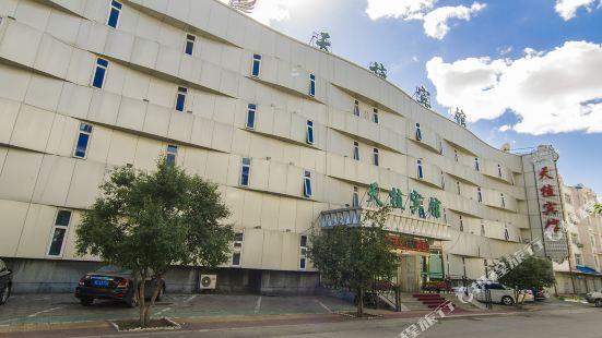 呼倫貝爾天植賓館