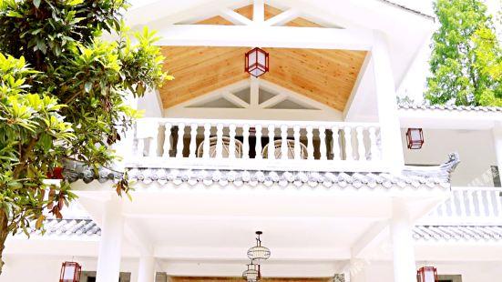Ziwei Mountain Villa