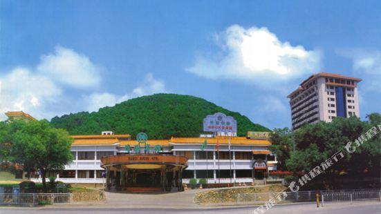 深圳竹園賓館