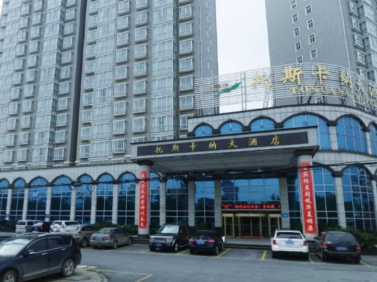 "<a href=""http://hotels.ctrip.com/pic-pid154240434/2000515.html"" name=""needTraceCode"" data-dopost=""T"" >常德托斯卡纳大酒店外观</a>"