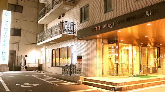 호텔 윙 포트 나가사키
