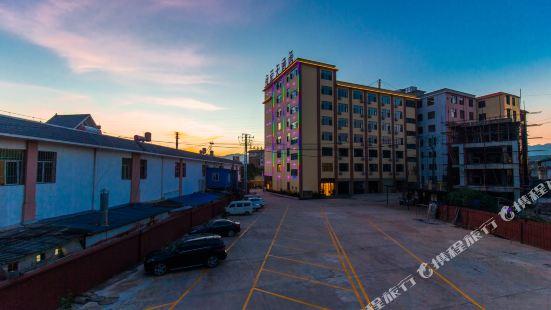 Wei Hong Hotel