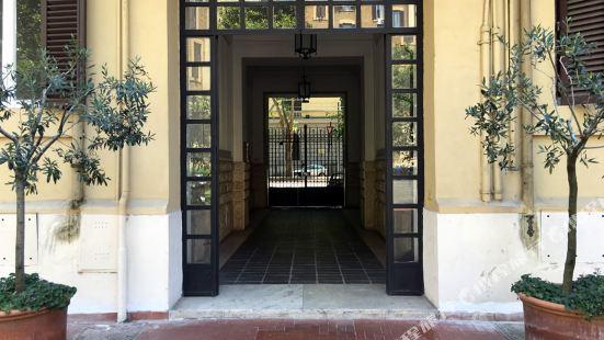 雷萊斯梵蒂岡因坎泰斯莫旅館