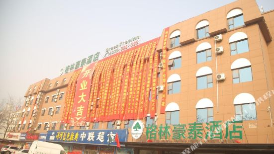 GreenTree Inn HeNan ShangQiu Normal College WenhuaWestRoad Business Hotel