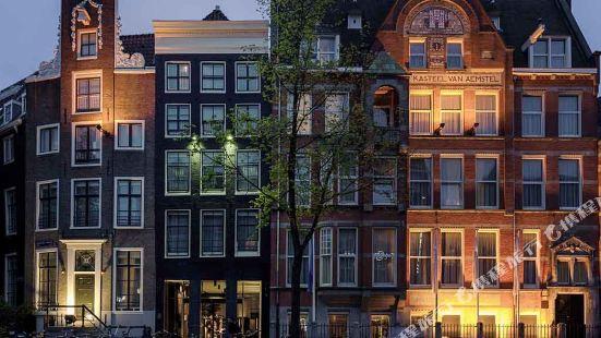 阿姆斯特丹美憬閣印刻酒店