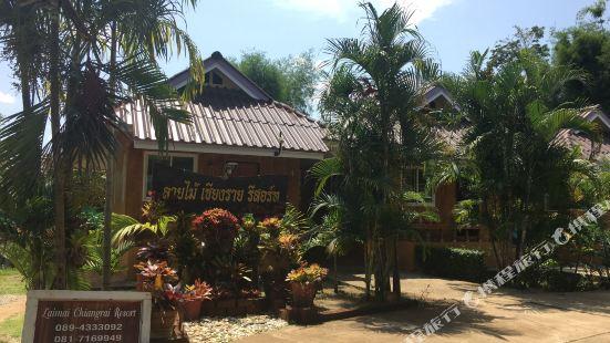 Laimai Chiangrai Resort