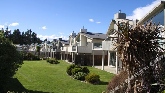 Distinction Serviced Apartments Wanaka