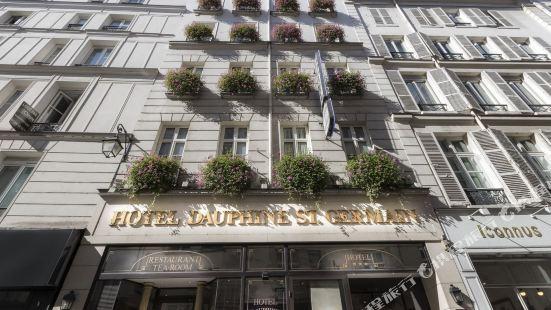道菲娜聖日耳曼酒店