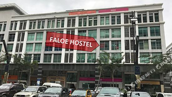 Faloe Hostel Kota Kinabalu