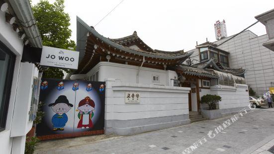 首爾古韻堂韓屋賓館