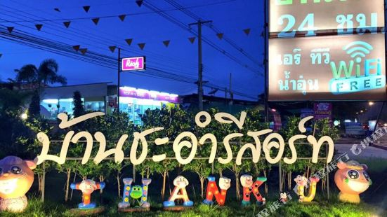 Baan Cha-am Resort