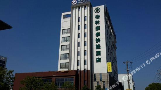 GreenTree Inn Jiangsu Suzhou Taicang Liuhe Passenger Station Express Hotel