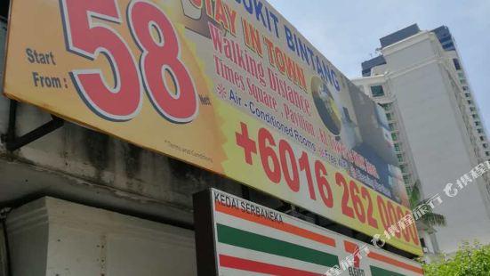SB Budget Stay Kuala Lumpur