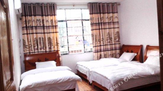 Xinzhu Inn