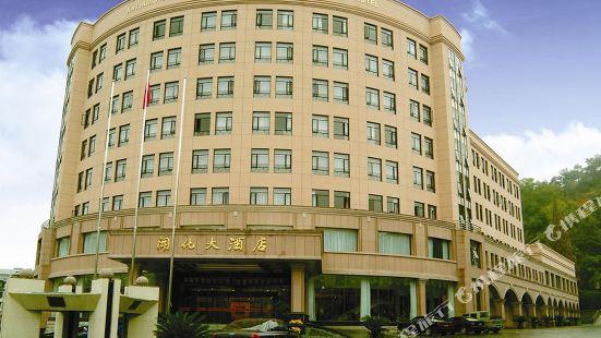 카이화 호텔