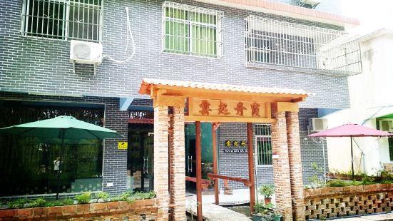 yunqidanxia