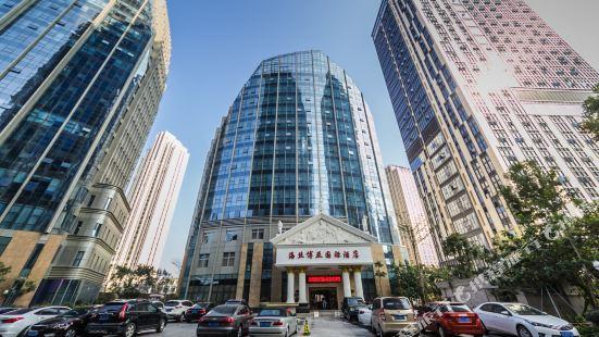하이스 보야 인터내셔널 호텔