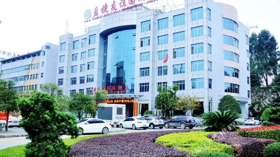 Yingjie Youyi Guoji Hotel