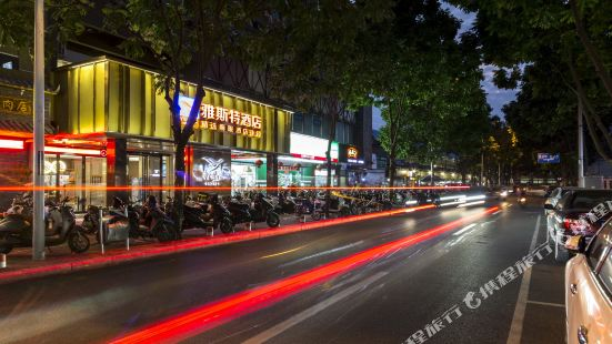 Yeste Hotel (Nanning Gedong)