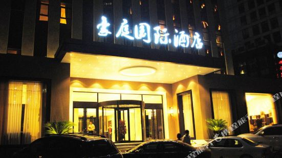 Haoting International Hotel