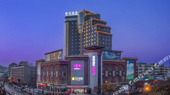 Yinxiang Hotel (Kaifeng Drum Tower Square)