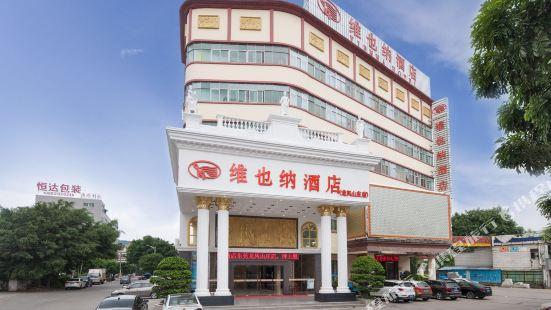Vienna Hotel (Dongguan Longfeng Manor)