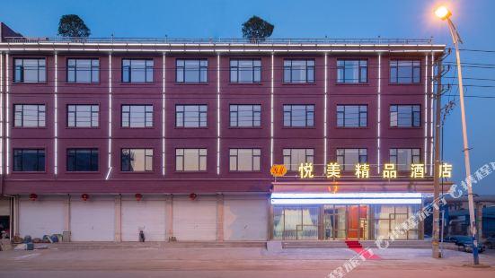 Yue mei boutique hotel hengdian