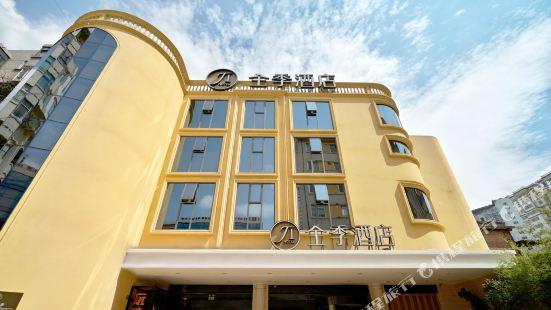 Ji Hotel (Kunming Zhengyi Memorial Archway)