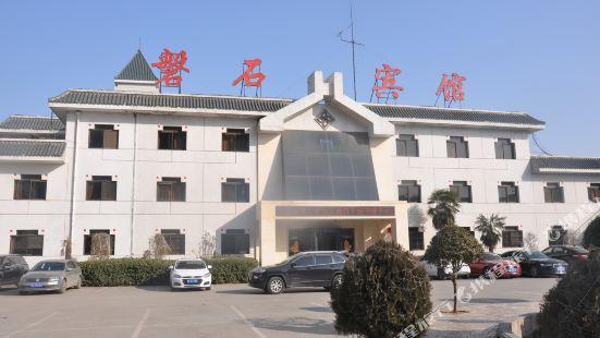 Panshi Hotel