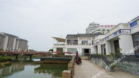 Hotel Reya (Huidong Xunliao Bay)