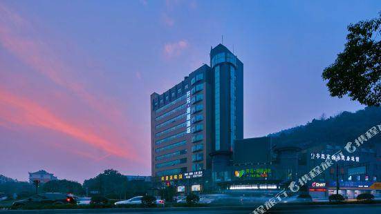 開元曼居·杭州火車南站店