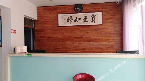 Jia Shi Hostel