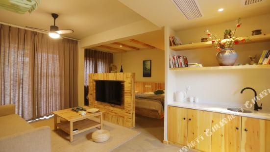 Senhuxi Hostel