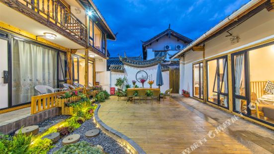 Huayinju Leisure Courtyard Inn