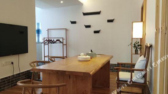 Yi·Jian Apartment