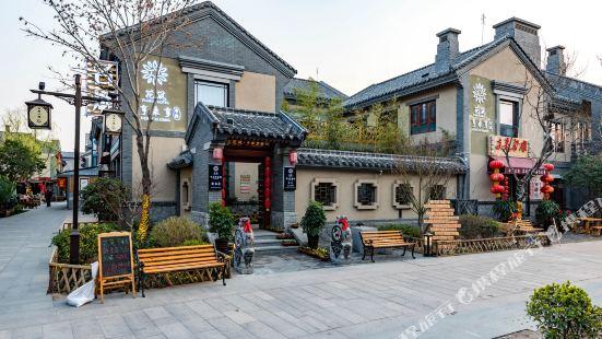 Henglaixiang Inn