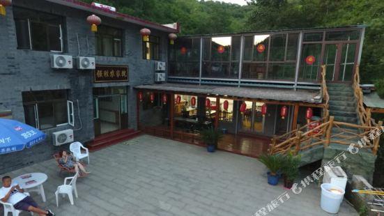 Qiangsheng Farmhouse