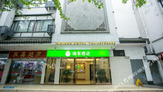 Yaqinge Hotel