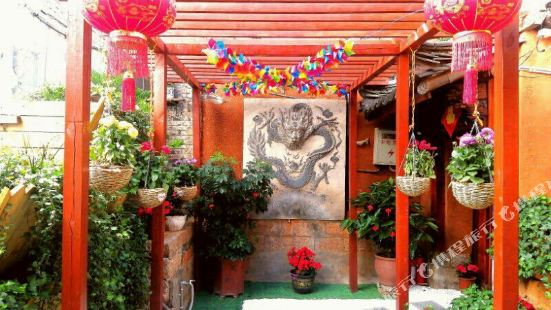 Ancient City Jian & Su Inn