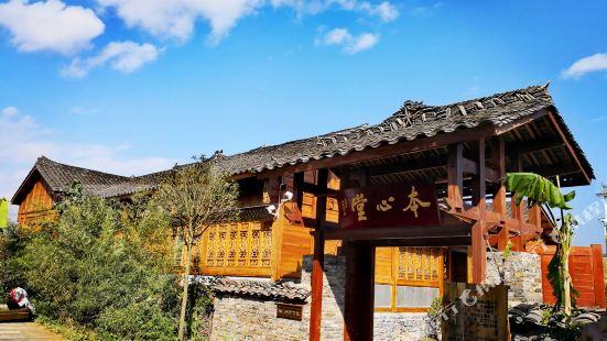 Yangxin Shanfang Hostel
