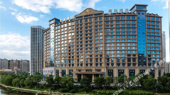 青海錦江國際大酒店
