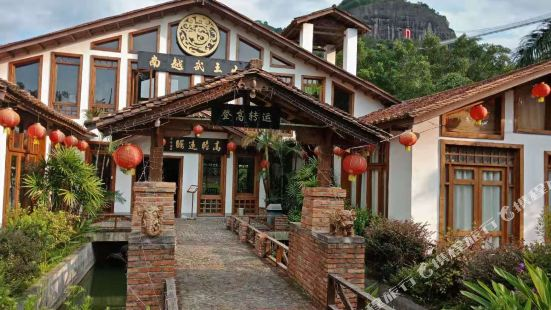Zijin Zixia Mountain villa