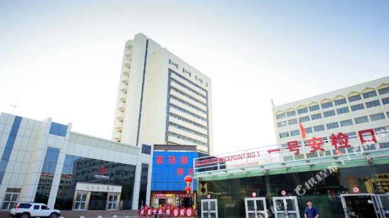 烏魯木齊金珠港酒店