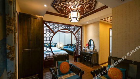 Tingshuo Zhijian Hostel