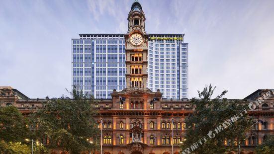 悉尼富麗敦酒店